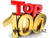 VA - TOP 100 Қазақ әндері