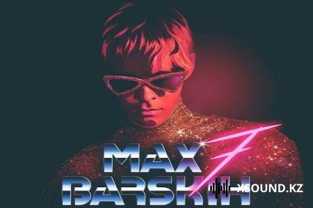 Макс Барских — 7 (2019)